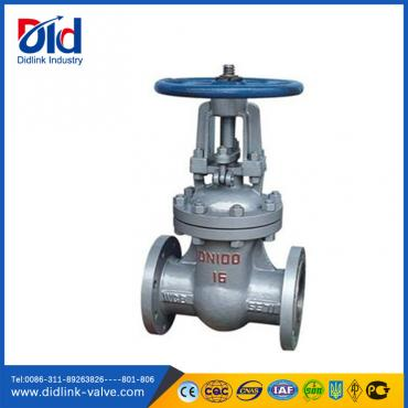 Cast steel rising Gate Valve suppliers, hattersley gate valve