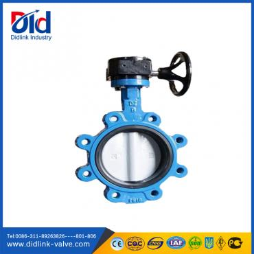 Cast Iron Fully Lugged Butterfly Valve Pn16, butterfly valve gear operated