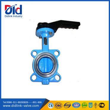 Aluminum Handle 150mm Butterfly Valve handle, wafer style butterfly valve
