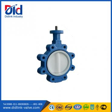 Bare Shaft Lug Style Butterfly Valve handle replacement, butterfly valve repair