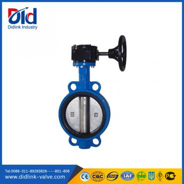 Wafer Type Ductile Iron Butterfly Valve with actuator, butterfly valve gearbox