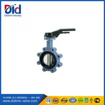 Cast Iron  rubber lined Butterfly Valve lug type, butterfly valve china