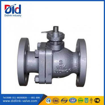 JIS 10K 2pc flanged control ball valve 6, ball valve china