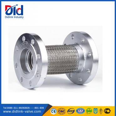 Flexible stainless steel metal hose with flange