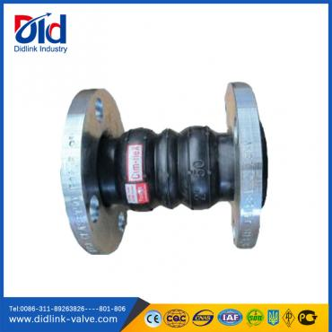 JGD-A dual-ball rubber joint
