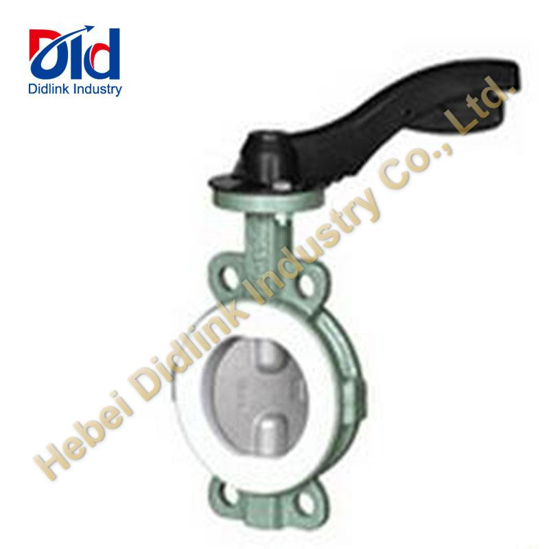 How To Choose A High Qulty Butterfly Valve